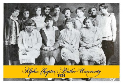 Sigma Gamma Rho Alpha Chapter