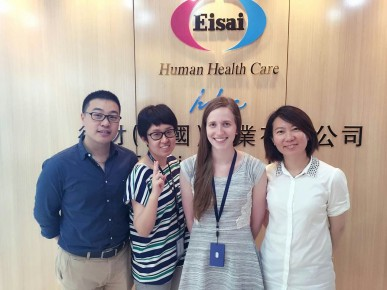 Grace Lewis interned at the pharmaceutical company Eisai China.